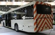 Перронный автобус НЕФАЗ 5299-0000040-52