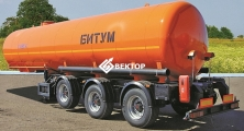 Полуприцеп цистерна НЕФАЗ для перевозки битума 96931-0210131-04